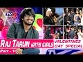 Valentine's Day Special: Actor Raj Tarun interview with gi..