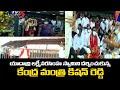 Union Minister Kishan Reddy Visits Yadadri Temple | Jana Ashirwaada Yatra | TV5 News Digital