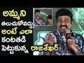 Hero Rajasekhar cries on stage during Garuda Vega theatrical launch