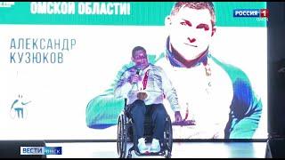 «Вести Омск», дневной эфир от 6 сентября 2021 года