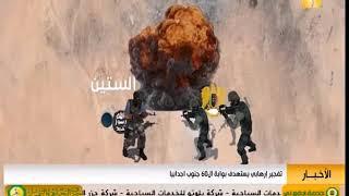 تفجير إرهابي يستهدف بوابة ال60 جنوب اجدابيا     -