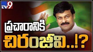 Chiru says no, Balayya & Vijayashanti to campaign for ..