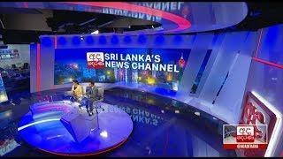 Ada Derana Late Night News Bulletin 10.00 pm - 2019.01.17