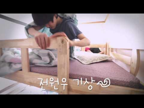 [ETC] Special SEVENTEEN TV 'Goodmorning17' - ep1
