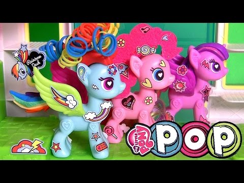 My Little Pony POP Rainbox Dash Style Kit ❤ snap, clip, design your Ponies by DisneyCollector