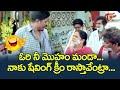Telugu Movie Comedy Scenes Back To Back From Chantigadu | NavvulaTV