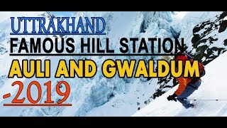 SNOW FALL IN AULI AND GWALDUM || GarhwaLI GabRU || Winter Special ||