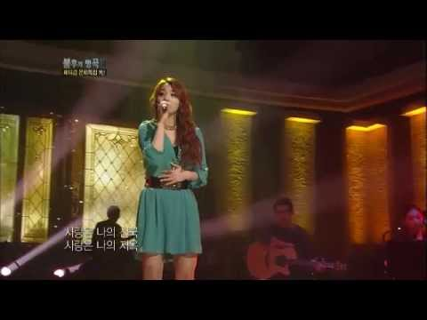 [HIT] 불후의명곡2-에일리(Ailee) - 빛과 그림자.20120324