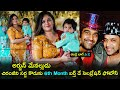 Chiranjeevi sarja son JR.C 6th month birthday celebration | Arjun Sarja | Gup Chup Masthi