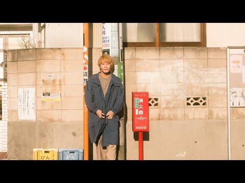 ANTENA「グッドバイ」Music Video