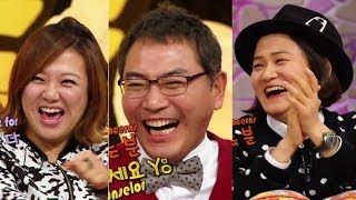 Hello Counselor Ep.152