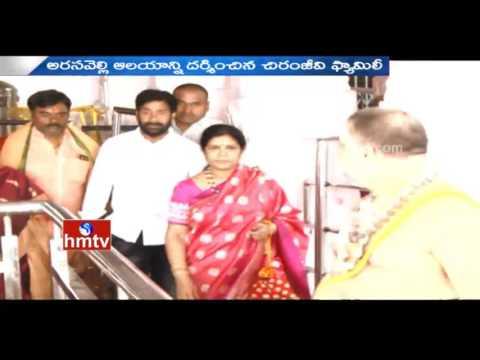 Chiranjeevi's Family Members Visit Arasavalli Temple -Visuals