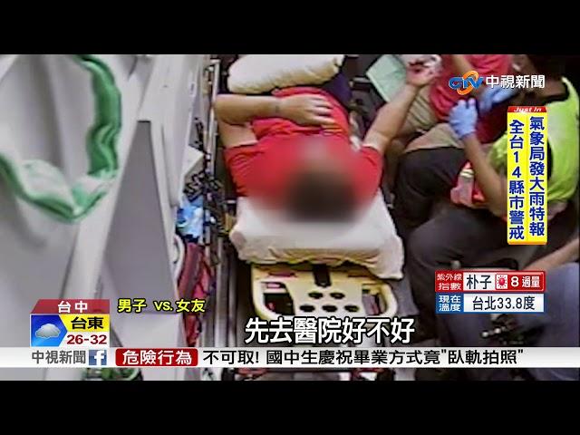 砸玻璃抗議裁員 怒漢談判揮刀釀5傷