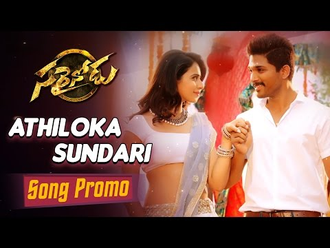 Sarrainodu-Movie-Athiloka-Sundari-Song-Promo