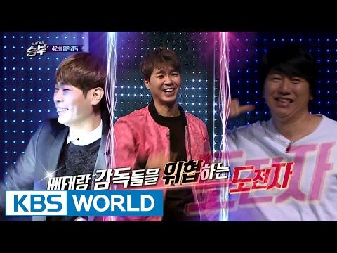 Singing Battle   노래 싸움 승부 - Ep.14 [ENG/2017.02.01]