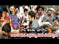 Hero Manchu Manoj Meets Baby Chaithra's Family | వాడి అంతు చూస్తాం..| Saidabad | Top Telugu TV