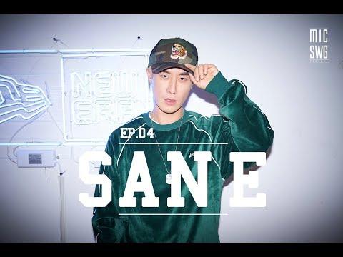 [New Era x MIC SWG4] 04. San E (산이)