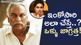 Tammareddy Reacts Strongly To Hari Teja's Insult In Theatr..