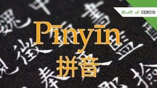 How Zhou Youguang Invented Pinyin