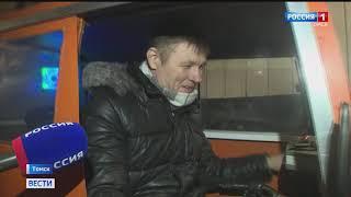 Необычное транспортное средство заметили Томичи на дорогах города