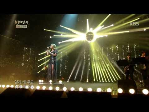 [HIT] 불후의 명곡2, 김영광(Kim Yeong Gwang) 편-손승연(Son Seung Yeon) - 잊게 해 주오.20150110