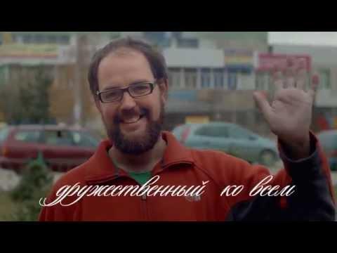 Имиджевый ролик о Караколе