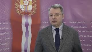 Правила передвижения по городу разъяснил Министр региональной безопасности Андрей Кондин
