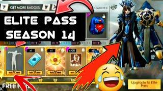 Season 14 elite pass full review 🔥|| confirm upcoming elite pass season 14 details 🤗🤗