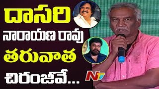 'It is Chiranjeevi after Dasari':Thammareddy Bharadwaj's S..