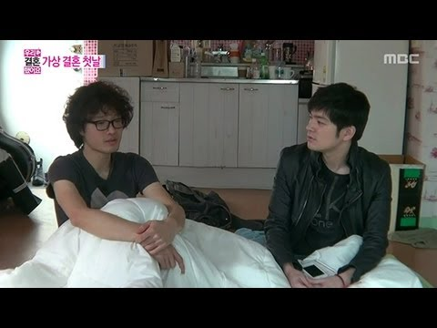 We Got Married, Jung-chi, Jeong In(1) #05, 조정치-정인(1) 20130309