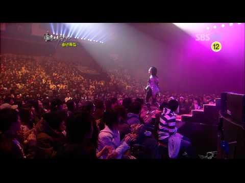 Yunha (윤하) - Basket Case [071225] - by green day