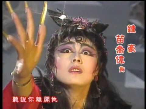 中視經典好戲【浴火鳳凰】片頭(民國79年)