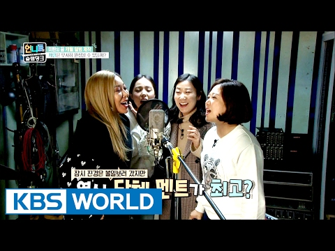 Self audition to choose who will sing the narration part [Sister's Slam Dunk/2017.02.03]