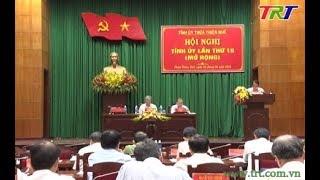Khai mạc Hội nghị Tỉnh ủy lần thứ 15 (mở rộng)