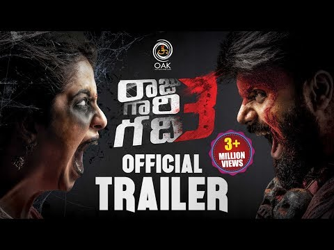 Raju Gari Gadhi 3 Official Trailer || 4K