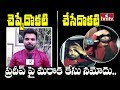 Anchor Pradeep's Video Goes Viral : 2 Cases Filed against Pradeep
