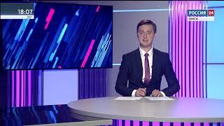 Вести Омск на канале Россия 24, вечерний эфир от 3 июля 2020 года