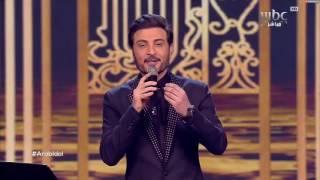 البرينس الفنان العراقي ماجد المهندس يغني السيه عينى السيه عرب ايدول Arab idol 2017