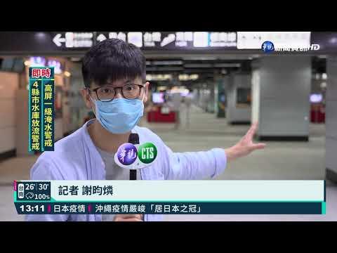 端午節台鐵票賣光 專家:別把病帶回家|華視新聞 20210606