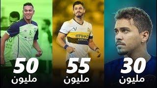 تعرف على اغلى 5 لاعبين وسط قيمة سوقية في الدوري السعودي ...