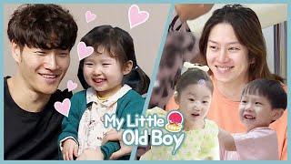 Kim Hee Chul vs. Kim Jong Kook: who's gonna be the sweetest Dad? [My Little Old Boy]