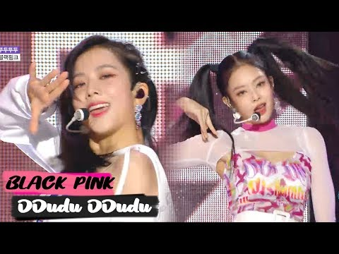 [HOT] [쇼음악중심]BLACKPINK  - DDU-DU DDU-DU , 블랙핑크 - 뚜두뚜두   Show Music core 20180707