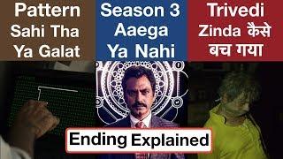 Sacred Games Season 2 Ending Explained | Deeksha Sharma