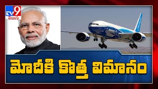 Two Boeing wide body planes for Modi, Kovind, Naidu to cos..