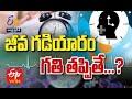 About Biological clock in humans | Sukhibhava | 14th February 2021 |Full Episode |ETV Andhra Pradesh