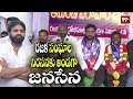 Rajaka Community Hunger Strike In Guntur | Janasena Leaders Support to Rajaka Caste Issue | 99TV