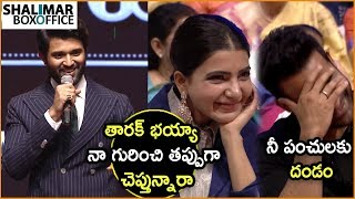 Vijay Devarakonda Funny Speech at Mahanati Movie Audio Launch | Keerthy Suresh | Samantha