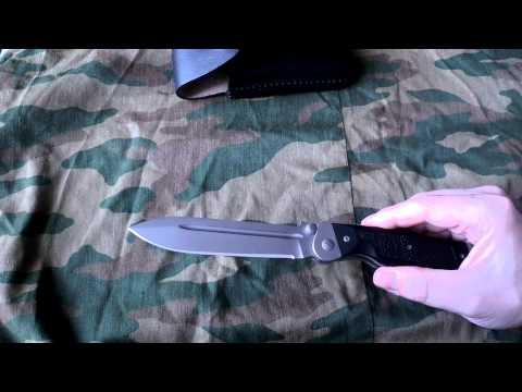 Складной нож Боцман