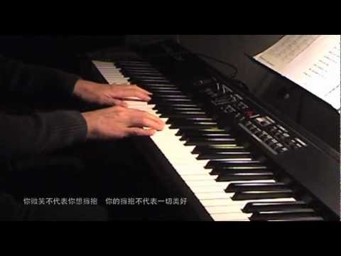 心在跳(黎明)cover-piano/vocal (ranywayz)