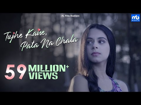 Tujhe Kaise Pata Na Chala Lyrics -  Asees Kaur | Meet Bros | Female Version